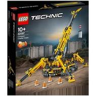 【現貨免運】【正品保障】樂高(LEGO)積木 機械組 42097蜘蛛起重機