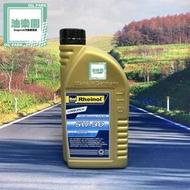 油樂樂 SWD RHEINOL 5W30 5W-30 PRIMUS LLX 全合成機油
