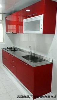 一字型廚房/廚具/廚櫃/流理台   總長220公分 保固一年 另有販售油煙機.瓦斯爐.烘碗機及五金配備
