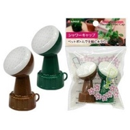 NAKAYA Shower Head寶特瓶專用2入澆花灑水器  4955959212508