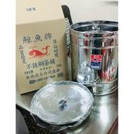 鯨魚牌茶桶 單層白鐵茶桶  營業茶桶 批發 30公分