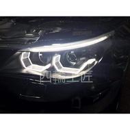寶馬E60大燈 BMW e60改裝大燈魚眼U型光圈 LED轉向流水HID 燈泡 小燈 跑馬 03-07 08-10