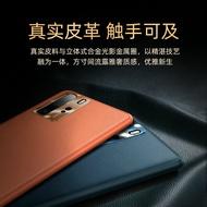 適用于華為p40pro手機殼p40原裝素皮p30p