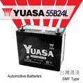 『加倍伏Voltplus』台灣 YUASA 湯淺〈55B24L完全免加水〉NISSAN裕隆 TIIDA GRAND LIVINA MARCH 電瓶適用 - 北投電瓶電池