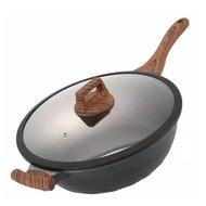 KOREA VINOR Rock Stone non-stick 32cm wok- 韩国 vinor 岩石锅