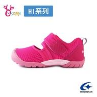 Moonstar月星童涼鞋 女童涼鞋 護趾涼鞋 HI系列涼鞋 包頭涼鞋 速乾涼鞋 日本機能鞋 K9641#粉紅