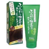 ∥露比私藏∥ 預購中/日本◎北海道利尻昆布染髮劑◎