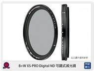 【折價券現折+點數10倍↑送】德國 B+W XS-PRO ND Vario MRC nano 62mm 可調式 減光鏡 (公司貨,62,XSPRO)ND2-ND32