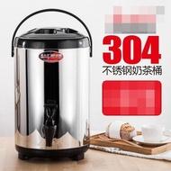 AGG070 (6L保溫桶)正304不銹鋼 茶桶 日式茶桶 茶桶 保溫茶桶 保溫桶 奶茶桶 咖啡桶 飲料保溫桶 700