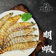 ◆承津水產行◆頂級明蝦-斑節蝦-大蝦-6隻入-450g±10%-優選食材-年菜必備-過年送禮伴手禮首選-批發 團購