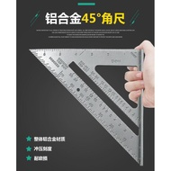 三角尺90度加厚角尺 鋁合金木工測量直角尺 45度角尺--灰色款7英寸直角尺
