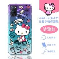 【Hello Kitty】OPPO A72 花漾系列 氣墊空壓 手機殼(塗鴉)