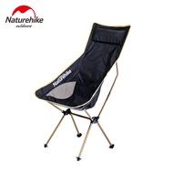NaturehikeยาวแบบพกพาตกปลาMoonเก้าอี้พับUltralight Outdoor Campingเก้าอี้สำหรับตกปลาปิคนิคBBQ Beach