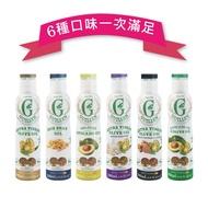 【Guillen 全系列6入組】Guillen 噴霧式酪梨油、酪梨橄欖油、特級初榨橄欖油、蒜香風味橄欖油、白松露風味橄欖