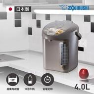 【ZOJIRUSHI 象印】*4公升*寬廣視窗微電腦電動熱水瓶(CD-LPF40)