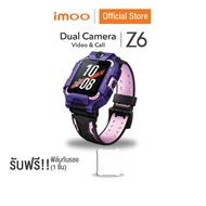 [ข้อเสนอพิเศษ] New 2021 imoo Watch Phone Z6 นาฬิกาไอโม่ ระบุตำแหน่ง วิดีโอคอล กล้องหน้า-หลัง  4G ติดตามตัวเด็ก ประกัน 1 ปี-ฟรีฟิล์มกันรอย 1 ชิ้น