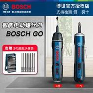 博世電動螺絲刀迷你充電式起子機Bosch GO 2螺絲批3.6V電動工具 小山好物