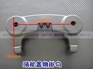 極創汽車配件¥TOYOTA YARIS ALTIS WISH CAMRY RAV-4 VIOS 專用 頭枕 置物 掛勾