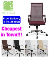 ★New Model High Back Boss Chair★Office Chair ★Ergonomic Chair★Computer Chair★Leather Chair★Christmas