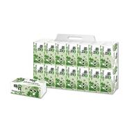 綠荷柔韌抽取式花紋衛生紙150抽X84包/箱
