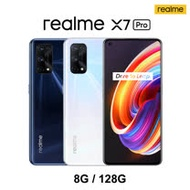 realme X7 Pro (8G/128G) -加送滿版玻璃保貼~內附保護套+保貼