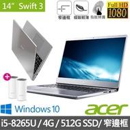 【贈Mesh無線分享器】Acer Swift3 S40-20-54SN 14吋窄邊框輕薄筆電(i5-8265U/4G/512G SSD/Win10)