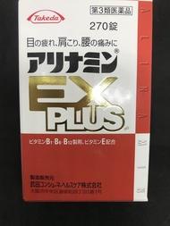 日本境內  合力他命 EX270錠