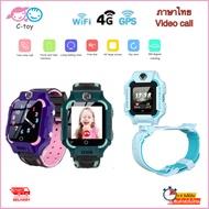 นาฬิกาไอโมเด็ก นาฬิกา 4G ราคาถูกที่สุด4G 4Gสมาร์ทวอช Q88 สมาร์ทวอชเด็ก พร้อมระบบติดตาม LBS กันน้ำและทนทาน นาฬิกาโทรศัพท์ นาฬิกาไอโมเด็กz6 กันน้ำ นาฬิกาไอโม่z6แท้ กันน้ำ ส่งจากไทย