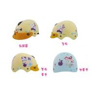 米奇卡通兒童雪帽/安全帽(適合1-3歲幼兒)CA112