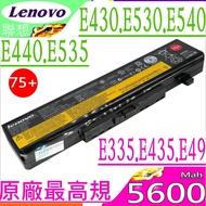 LENOVO G380 E530 電池(原廠最高規)- G385,G480,G480AX,G480AY,G485,G510,G580,G585,B480,B485,B580,B585