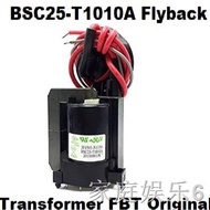 ◇BSC25-T1010A Flyback Transformer FBT Original/Universal CRT TV Board