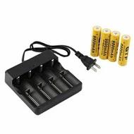4只裝18650鋰電池9800mAh電池配充電器套裝