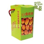 【領券折120】台灣製造 友慶 金皮油 隨身包30g 一盒30包