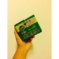 【最後一件】南僑 水晶肥皂 150g*4