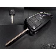大彰化汽車晶片汽車 Lancer Fortis 三菱汽車 摺疊鑰匙 Outlander 摺疊鑰匙遙控器 晶片鎖匙