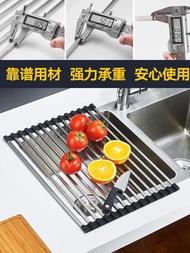 可折疊廚房水槽瀝水籃304不銹鋼水池瀝水架洗菜盆濾水卷簾方管【雙12購物節特惠】