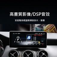 BENZ賓士原廠型W205大螢幕10.25寸改裝4+64G衛星導航所有車種都有