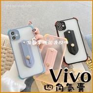 盾牌支架 Vivo S1 V17 Pro V15 X50 X50 Pro 磨砂防指紋 四角防摔 保護套 軟殼 手機殼 鏡頭保護