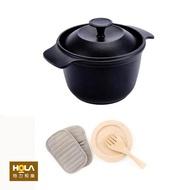 【HOLA】組鑄釜鍋+廚房配件三件組