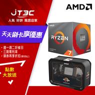 【最高折$300+最高回饋23%】AMD Ryzen 7 3700X + Threadripper 2970WX 處理器 組合★AMD 官方授權經銷商★