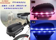 《意生》WOLF BASE【碳纖紋】USB硬殼蛋蛋包+快拆式蛋蛋貨架+360度警示燈 自行車燈腳踏車硬殼包 後貨包
