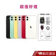 Apple iPhone 11 128G 6.1吋手機 廠商直送 現貨