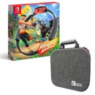 【Nintendo 任天堂】Switch 健身環大冒險+《Extra豪華收納包》(中文版)