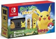 任天堂switch 寶可夢同捆機