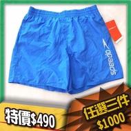 ®#SPEEDO SD801320A661 男 休閒海灘短褲16吋Scope水藍色