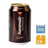 (24瓶特價$599) 卡麥隆Karamalz黑麥汁 鋁罐瓶裝(330ml )x24入