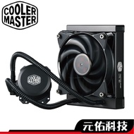 CoolerMaster 酷碼 MasterLiquid LITE 120 水冷 散熱器 一體式水冷 封閉式水冷 酷媽