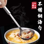 304不銹鋼加厚家用湯勺火鍋勺漏勺大湯殼長柄火鍋漏勺防燙不傷鍋1入