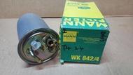 MANN FILTER WK812/4 VW 福斯 T4 2.5 柴油芯