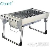 燒烤爐chant小型折疊燒烤爐家用木炭戶外迷你便攜無煙燒烤架子不銹鋼304 快速出貨